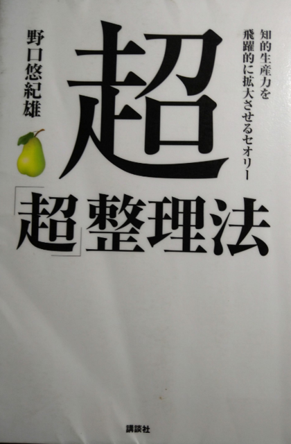 201001book.png