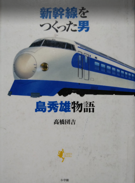 201009book.png