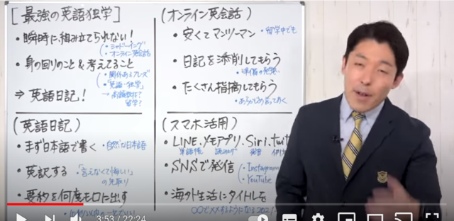e-勉強法.png