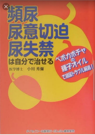 201125book.png