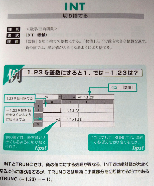 201129int.png
