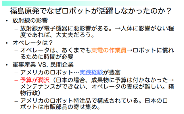 201208lecther7.png