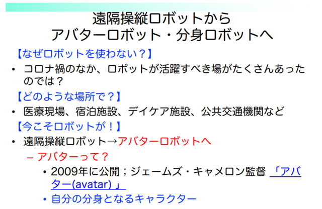 201208lecther9.png