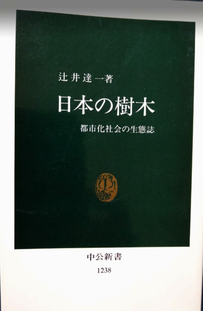 201210book.png