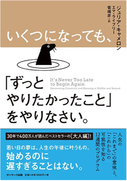 210226book.png