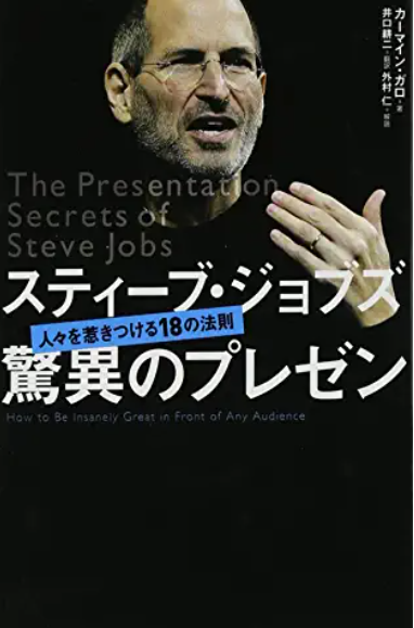 book-suteeb-jobs.png