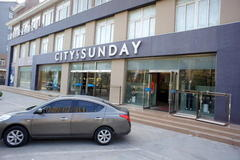 CITY SUNDAY (靴屋)