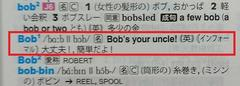 Bob's your uncle!