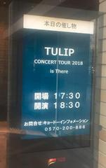 "チューリップ TULIP CONCERT TOUR 2018 ""is There"""