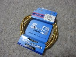 brakewire_gold
