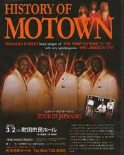 HISTORY OF MOTOWN TOUR OF JAPAN 2012