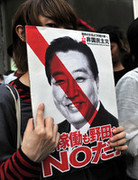 Japan's Political Parties Screwing the Young (E)