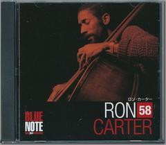 Blue Note、その2は、少し今風?…