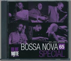 Blu Note なNote Jazz CD、その65…う〜ん、ボサノバという手も