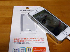 i Phone 5S、フィルム張替え…