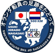 Official Badge 公式バッジ