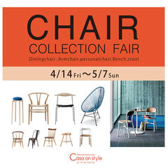 CHAIR COLLECTION FAIR