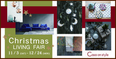 2018 Christmas LIVING FAIR