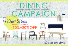 DNING CAMPAIGN !!