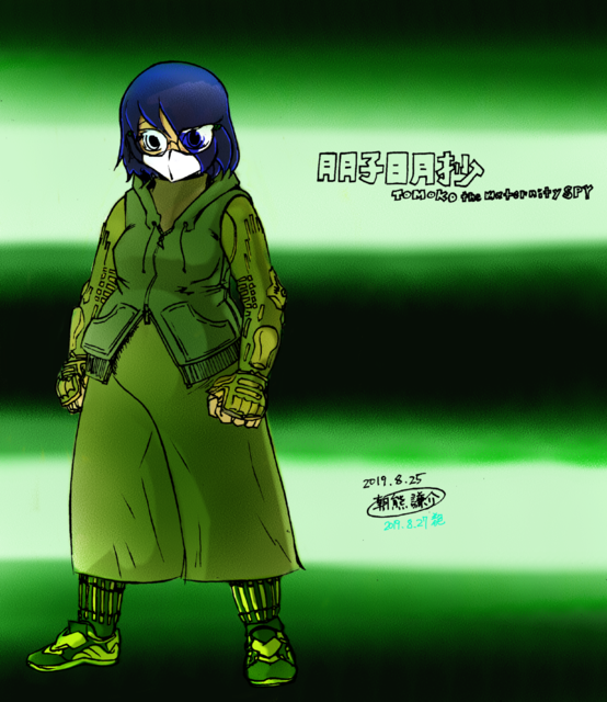 tomoko advertize illust 70 colored.png