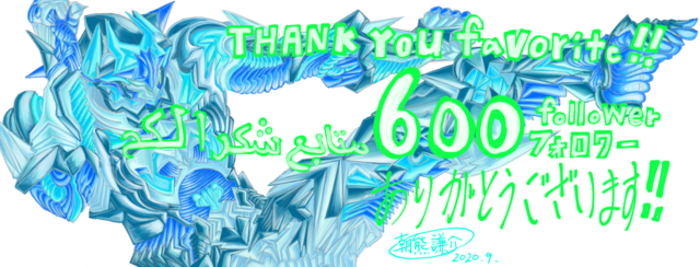 600follower thankyou.png