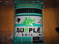 SUPPLE SOIL 8L パウダー