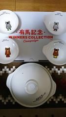 WINNERS COLLECTION