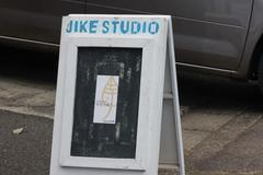 Jike Kairo 寺家回廊2013 JIKE STUDIO Cafe/Gallery