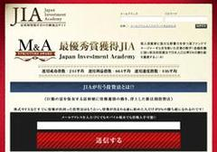 JIA「Japan Investment Academy」