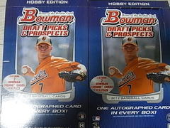 2012 Bowman Draft Picks & Prospects 2BOX 開封