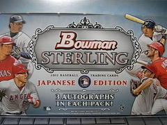 2012 Bowman Sterling Japanese Editon 開封