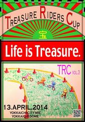 *Treasure Riders Cup Vol.3*開催決定!