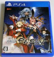・PS4版『Fate/EXTELLA』