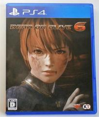 ・PS4版『DEAD OR ALIVE 6』