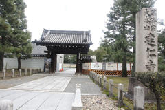Kenninnji Temple West Gate 建仁寺 西門