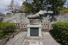the birthplace of wasabi pickle わさび漬発祥の地の碑
