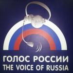"We love ""Voice of Russia""!"