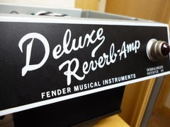 Fender Deluxe Reverb モディファイ (その1)