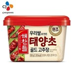 Korean gochujang paste.jpg