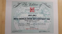 2014 WW DX CONTEST CW
