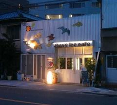 shave ice cafe -梅田HOTPOT DINNER-