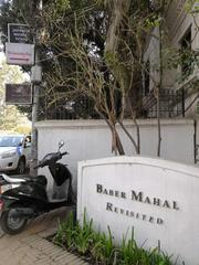 Baber Mahal Revisited