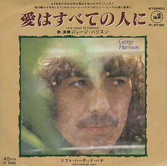 George Harrison 〜Love Comes to Everyone♪