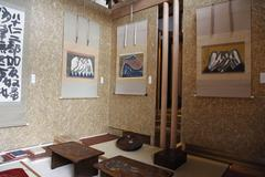 Revisit to The Sumi Museum of Art  『墨の美術館』を再訪