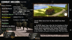 combat mission touch :Off the Beach ドイツ側。