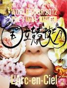 【商品00020】ラルクDVD:20th L'Anniversary WORLD TOUR 2012