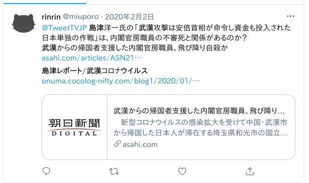 Screenshot from 2021-03-24 09:33:38.png