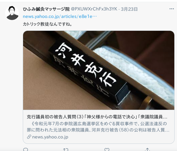 Screenshot from 2021-03-26 11:12:40.png