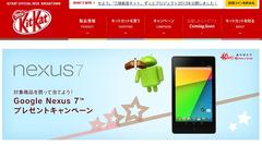 Android KitKat?