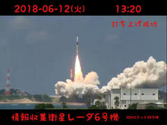 H2Aロケット39号機    打ち上げ     2018-06-12